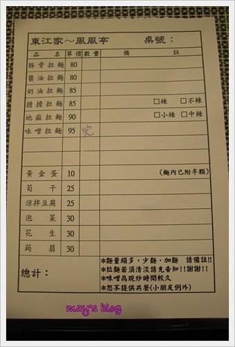 CIMG7908