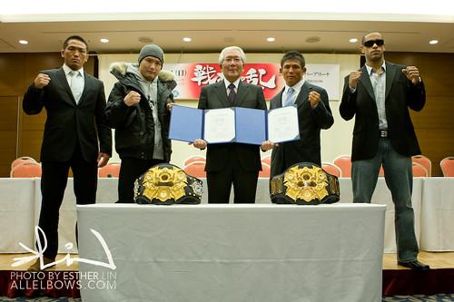 Sengoku Pre-Press Conference