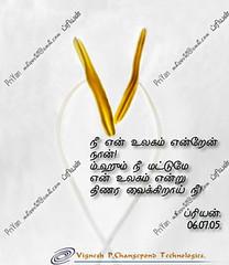 ATT4 (vaishu87) Tags: kavithai