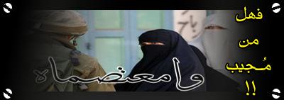 مجموعة من تواقيع لفلسطين الحبيبة 3179460207_5de8f216a1_o