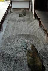 15-Ryugen-an karesansui