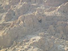 Qumran Cave 1 - Dead Sea Scrolls