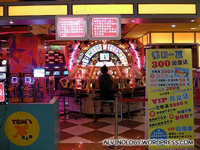 Old, deserted arcade centre