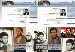 iran (Anti-Fundamentalism) Tags: democracy iran islam  democrat   zan irani  emam rahbar    azad khamenei    khomeini zendan sepah   eadam  entezami    eslami mollah eslam   akhond  pasdar      jslami