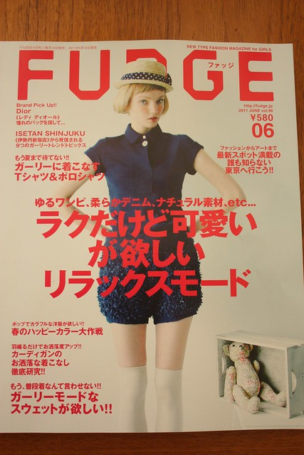 Fudge mag June 2011 vol.96