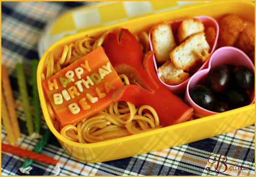 Bento with birthday card