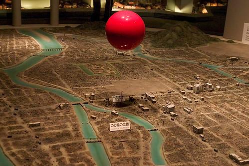 Hiroshima blast site
