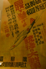 Propaganda Blica (Joze Lui) Tags: japan holocaust spring memorial asia peace hiroshima 2008 1945 815 atomicbomb 2ww august6 crace pleasedonotrepeatit