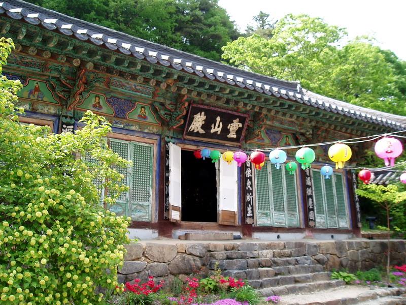 Yeongsanjeon