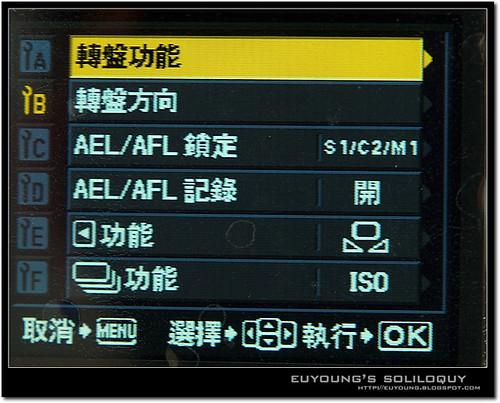 e420_menu19 (by euyoung)