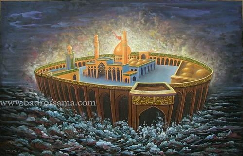 """ان الحسین مصباح الهدی و سفینة النجاة"" سند دارد؟"