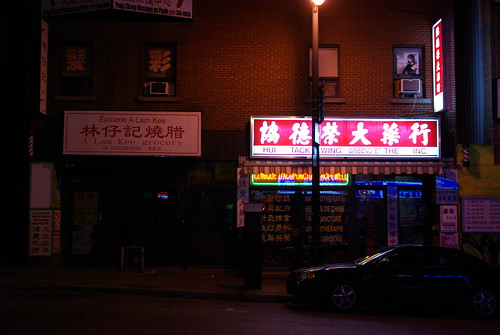 A Lam Kee / Hui Tack Wing