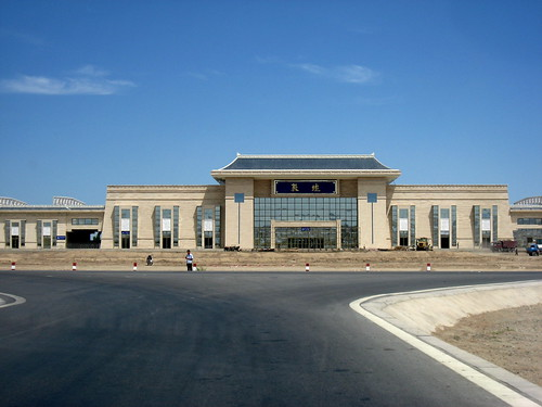 Dunhuang railway station