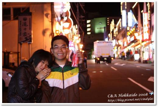 Hokkaido_1438