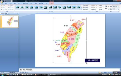PP_3DMap_03