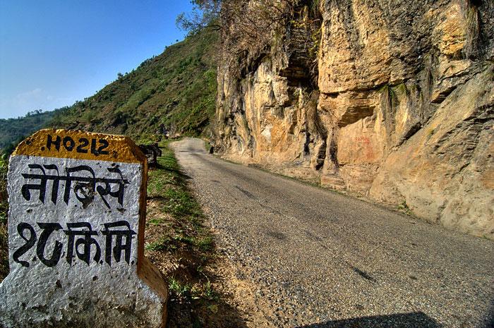 roads we choose // nepal, kathmandu - hetauda