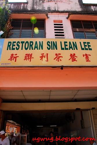 Sin Lean Lee