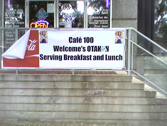 Found Cafe 100 Sign (Click to enlarge)