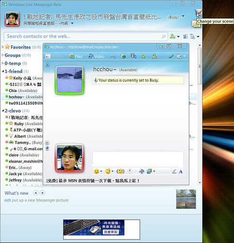 Windows Live Messenger9.0 Beta http://www.flickr.com/photos/anchime/2867044346/