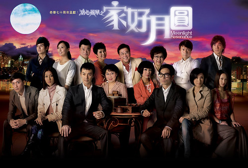 Tvb movie list
