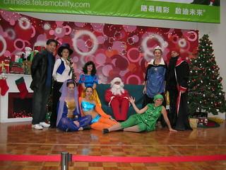 16 Oriental Center X'mas Show