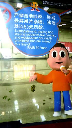 No pissing on the Metro, Guangzhou