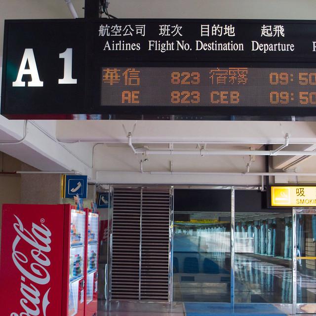 2008.09.26 Taoyuan Airport