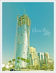 Burj Al- Bidda (qatari star) Tags: blue sky tower star gulf towers palm arab soe doha qatar burj        qatari khaleej  bidda
