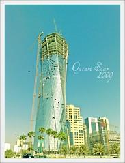 Burj Al- Bidda (qatari star) Tags: blue sky tower star gulf towers palm arab soe doha qatar burj        qatari khaleej  bidda