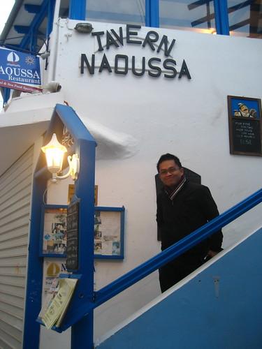 Tavern Naoussa