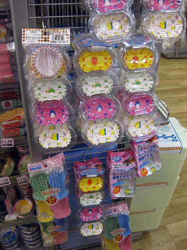 Daiso: paper cups