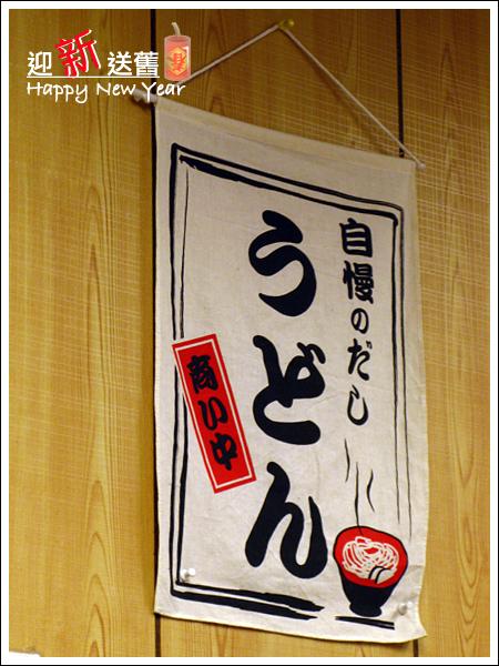 090204_03_花蓮魚豐小吃