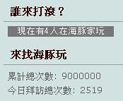 全螢幕擷取 2009529 上午 080618 by you.