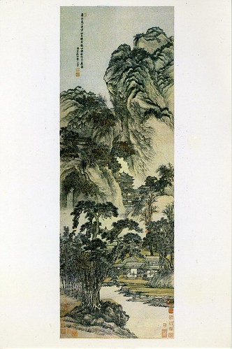 Study in Autumn Grove - WANG Hui (Qing Dynasty)