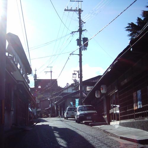 Street [ Mt. Yoshino ]