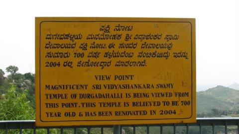 viewpoint overlooking vidyA shankara temple