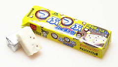 Tsubu Tsubu Hi-chew Chocolate Banana