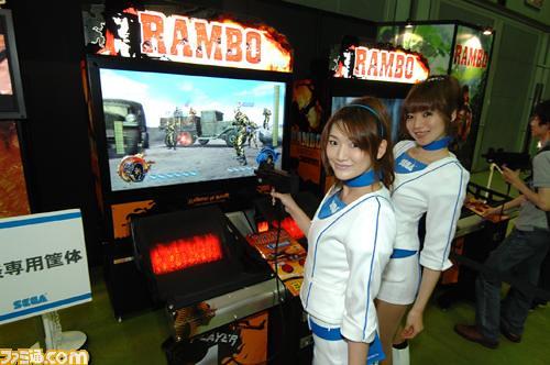 Juego de Rambo en ciernes