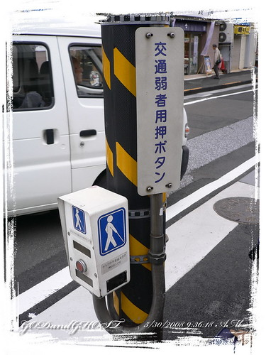 Japan_day2_007