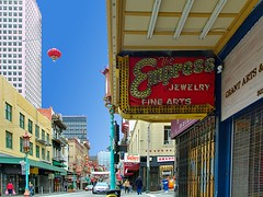 The Empress Jewelry (Bill Lim) Tags: sanfrancisco california red urban usa st architecture vintage chinatown cityscape image grant olympus jewelry signage empress zuiko blending e510 zd zuikodigital 1442mm enfuse rawtherapee
