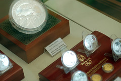 beijing olympic 2008 coin set