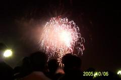 Wish He Was Taller (EpicFireworks) Tags: colour stars fireworks firework burst pyro sparks epic barrage pyrotechnics