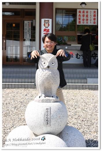 Hokkaido_2301