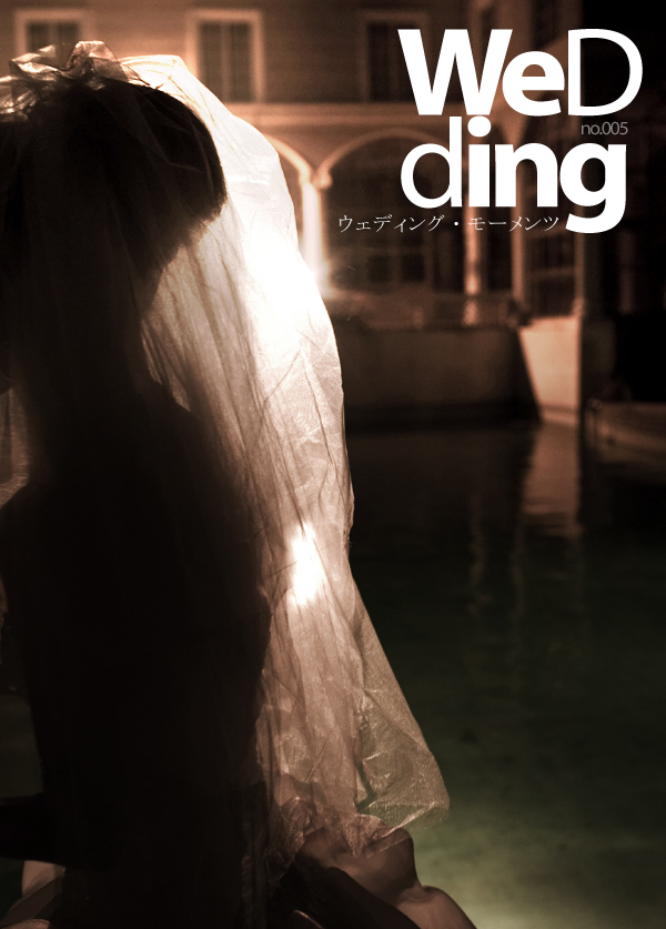 [婚禮]凱莉&小溫