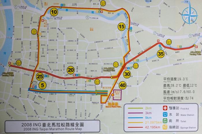 Taipei Marathon Route