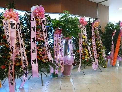 Korean Funeral Flowers