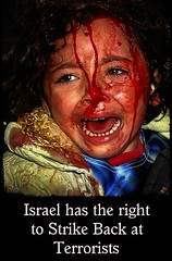 Child of Gaza