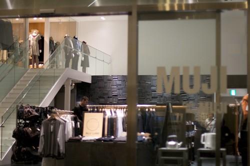 Muji Shop in Shibuya, Tokyo