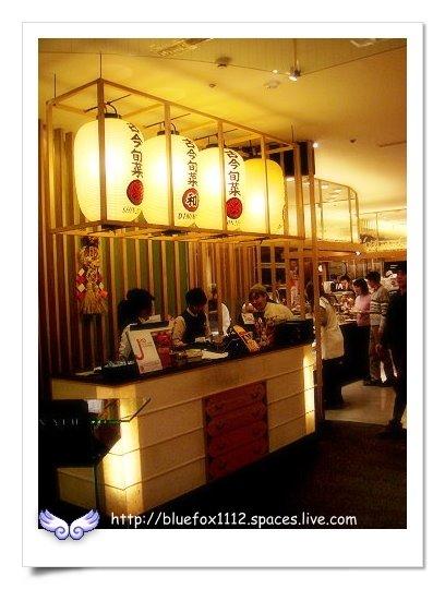 090112欣葉日式自  助料理01_入口櫃檯
