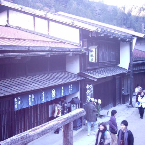 【写真】Time slip [ Tsumago-juku / Nagano ]